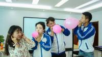 气球吹纸杯,谁吹倒老师把位置让给学生,太逗了