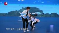 极限挑战:张艺兴和热巴抢扎对方气球,被评论像小两口打架