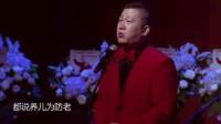 张鹤伦模仿于谦唱歌,包袱满屏,逗笑全场