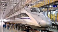 高铁从北京到广州,一路上会消耗多少度电?答案你可能不信