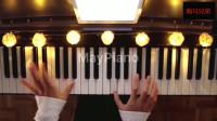 钢琴版《梦中的婚礼》,教科书式的完美演绎,实在是太有感觉了