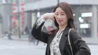 魔仙街拍:杭城两大知名网红的穿搭PK,你们站哪边?