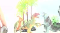 侏罗纪恐龙乐园 腕龙和霸王龙欺负相亲相爱的两只鳄鱼