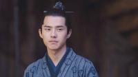 剧集:《九州缥缈录》将收官 刘昊然夺下大君之位愈发精彩