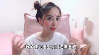板娘小薇:挑战的惩罚只是化妆那么简单?最后哪吒看了都想吐槽!