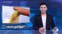 承诺出口370万吨大豆,俄罗斯突然称无法满足中国需求!为何?