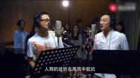 陈奕迅,张学友同唱 —— 同舟之情《家是香港》,真是太给力了!