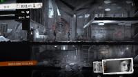 【舍长直播(中)19.8.21】这是我的战争 DLC 余烬暗燃03