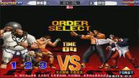 拳皇97:最爱滑鬼步黄毅vs最爱戏耍对手的河池,看谁能暴打谁