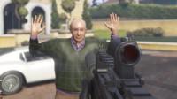 GTA5线上模式娱乐城(NPC把自己吓挂了)隐藏任务贝克女士系列四攻略183集-小潘爱菊花