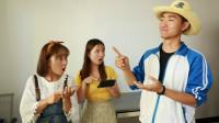 老师给学生讲道理,问一根鱼竿和500斤鱼选哪个,学生的回答太有才了