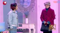 金靖:你是怕我的美貌抢走你男友!有些话不能乱讲,你有美貌吗?