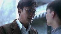 坤叔:我觉得你嫂子心里还有你哥,小全:我哥都死那么多年了