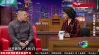 金星秀:岳云鹏爆料父母担心自己娶不到媳妇,小时候跟牛住一起