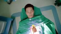 外星女生柴小七最新:小布拼尽全力给方冷治疗,画面非常科幻!