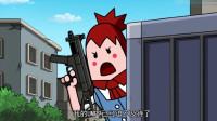 搞笑吃鸡动画:霸哥被瓦特误炸伤,萌妹却不准瓦特去救他,女人太记仇了