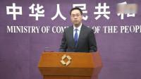 猖狂!美欲将香港做筹码贸易谈判中谋取利益 中方寸步不让强势回击