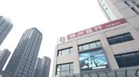 """锦州银行业绩""""爆雷"""" 巨亏40亿 审计机构辞职"""