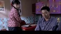 影视:姑娘跟丈夫说要多疼老婆,怎料遭丈夫误解,下秒反应笑喷!