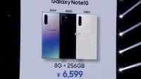 最便宜5G手机来了!提前看完iQOO Pro丨6599起 国行Note10发布