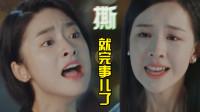 豆瓣评分4.0,沈月陈都灵上演作妖怪大战莲花精