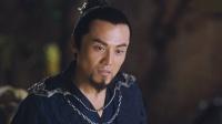 剧集:《九州缥缈录》羽皇博敏克的爱绝无仅有 你要王位我成全你