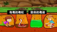 脑力测试:左还是右,挖洞的两个人中,谁能够活下来?
