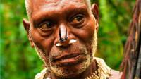 走进真正的原始部落,深入其中,揭晓他们的生活状态
