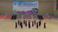 雷池乡舞蹈队  幸福舞起来    比赛获奖视频   健身操