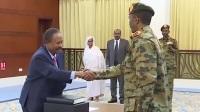 阿ト杜拉哈姆杜克宣誓就任苏丹过渡政府总理 北京您早 20190823 高清