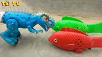 第261集 彩砂变出鲤鱼,帮助遇到的恐龙,婴幼儿宝宝玩具过家家游戏视频G618