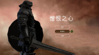 【混沌王】《憎恨之心》PC版实况解说(第一期)