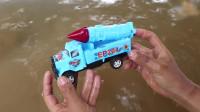 泥潭里脏兮兮的小汽车们被解救出来了,我们快来帮它们冲个澡吧