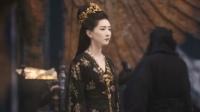 竖版:宫羽衣回到到青州,黑化变身,竟然对羽然怀恨在心!