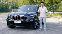 白话5分钟:配置选得对,享受才到位,全新BMW X5购车指南