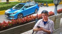 """《夏东评车》艾瑞泽GX Pro:除了国六,它还有什么""""Pro""""之处?"""