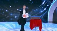 笑傲江湖:陈赫举起椅子,气的离开席位!郭德