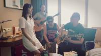 【郝浩涵梦工厂】说好的幸福呢 歌手/嘉琪,吉他/蓝图,卡宏/保罗