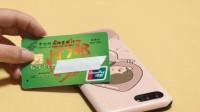 身份证、银行卡和手机放一起,真的会消磁吗?以后再也不敢乱放了