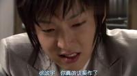 我的女孩:看到李準基哭了好心疼,那時多少人買他的十字架耳釘