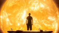 太阳浩劫:经过努力,我们把太阳炸了