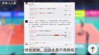 中国女排14人大名单欲出炉,一人成功逆袭,刘晏含暗示已经被落选?