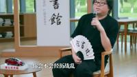 晓说:高晓松现场讲述自己的五十岁感悟,很值得观看,值得收藏!