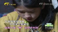 太心酸!深山姐妹花相依为命,父母残疾住破屋,姐妹无钱渴望学习