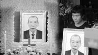 香港演员李兆基出殡遗孀捧遗照送别