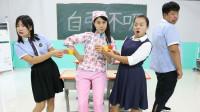 老师让学生同时喝三杯果汁,赢得奖励花衣服,美女学霸一招搞定!