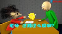 巴尔迪:巴尔迪在学校看到小胖欺负同学,马上带他去做善事啦!