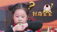 李亚鹏提到孩子李嫣,泪洒《创意中国》现场