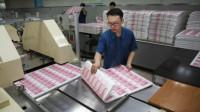 印钞厂工人的薪资仅3000元,为何很少有人辞职?内部职员:傻子才辞