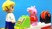 小猪佩奇玩冰川历险记积木 拼搭起重机